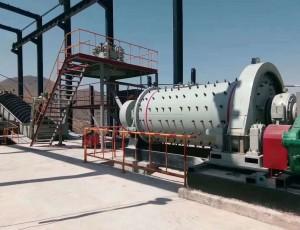 浮选尾矿选金机,回收浮选尾矿设备,尾矿提金技术方法