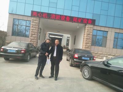 哈萨克斯坦拳王来厂选购选金机器