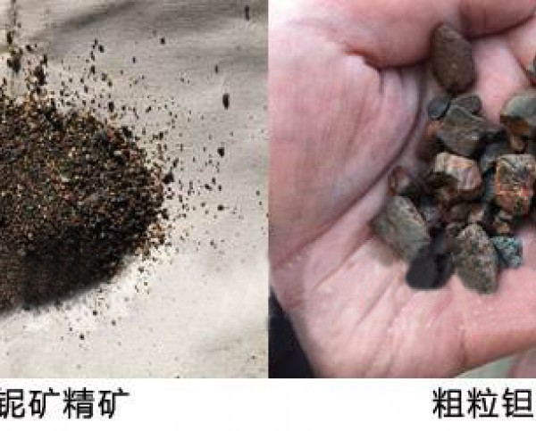 钽铌矿选矿设备,选钽铌矿的生产线机械