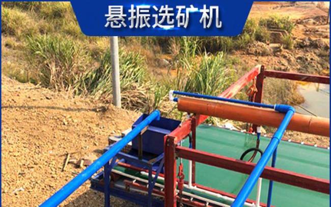 铅锌矿设备,铅锌矿选矿生产线机械